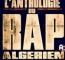 Rap Dz 2015
