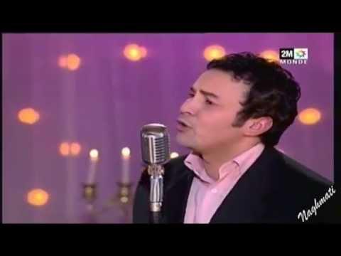 Hatim Idar - Ma7bouba - حاتم إدار ـ محبوبه