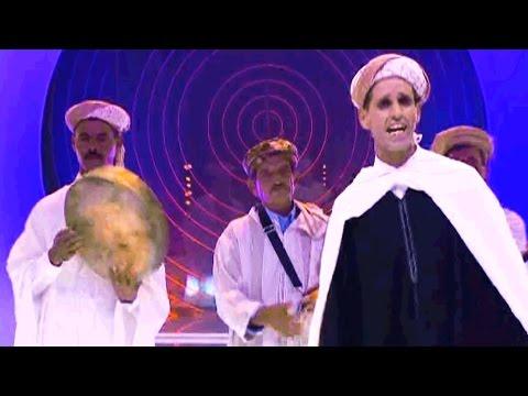 Hafid El Guerssifi - Izran Narif
