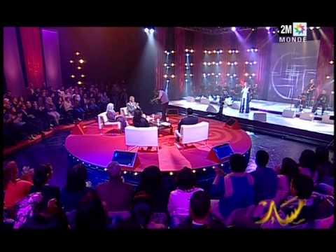 Kaoutar -  Hadak Lima 3endkomch