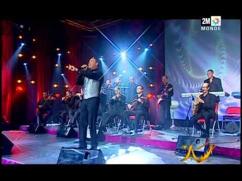 Abdelali El Ghaoui 2014  - عبد العالي الغاوي - موحال ينساك البال