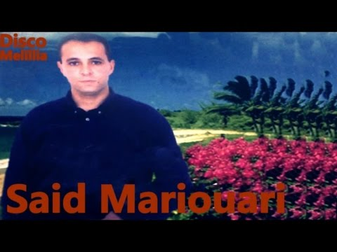 Said Mariouari - Hayat Gha Fahmayi