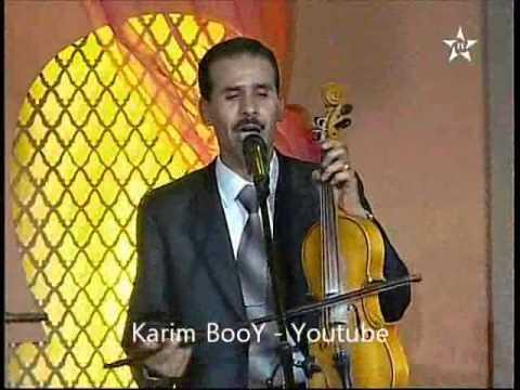 Hadou Aarab - Kachkoul Amazighi / حدو أعراب - كشكول أمازيغي
