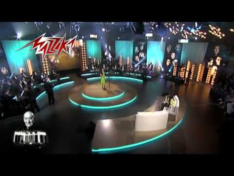 Weily Law Yedroon-Diana Hadad ويلى لو يدرون - حفلة-ديانا حداد