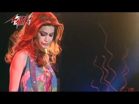 Ana Bady Aeish - Nawal El Zoghby أنا بدى أعيش - حفلة - نوال الزغبى
