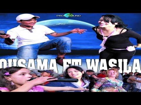 Cheb Oussama et Wassila -  Bladi Blade Zitoune