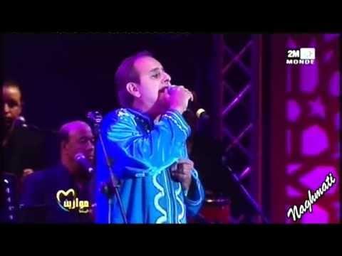 Pinhas - L'Maghreb Bladi