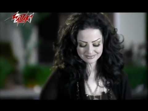 Shayef Alai Nafsak - Diana Karazon شايف على نفسك - ديانا كرزون