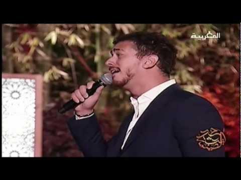 Saâd Lamjareed - 3ala Babi Wa9if 9amareen - سعد المجرد ـ على بابي واقف قمرين