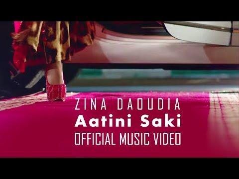 Zina Daoudia - 3tini Saki 2015 زينة الداودية - أعطيني صاكي