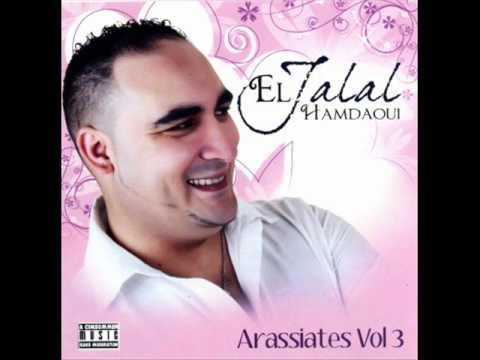 JALAL EL HAMDAOUI 2011 - ARRASSIATES VOL3