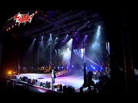 Baghier Aleha Live - Tamer Hosny بغير عليها - حفلة - تامر حسنى