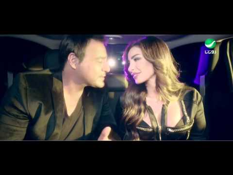 Assi Al Hillani - Waynak Habibi -  عاصي الحلاني - وينك حبيبي - فيديو كليب