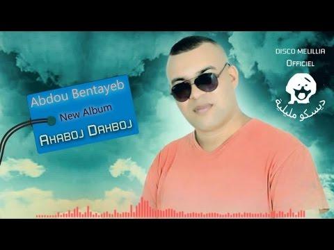 Abdou Bentayab - Ahaboj Dahaboj