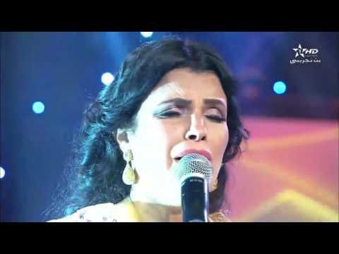 Majda el Yahyaoui - Laghzal Fatma