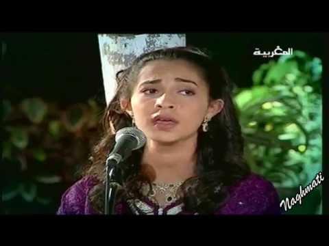 Tarab Andaloussi - Zineb Afilal-Ya Ghzali - الطرب الأندلسي ـ زينب أفيلال ـ ياغْزالي