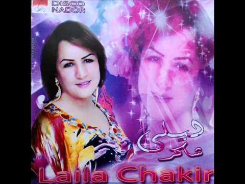 Laila Chakir 2014 : Our inu iCharhiChe
