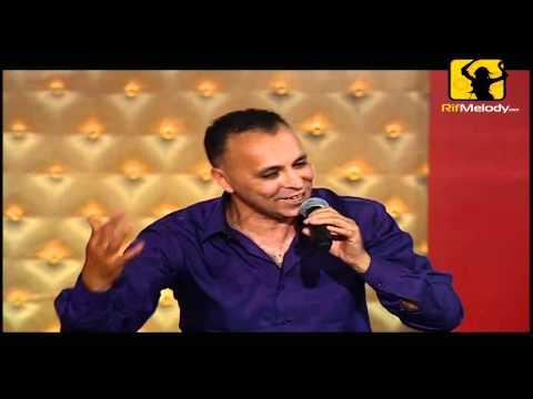 Said Mariouari 2010 - Allo Yama HD