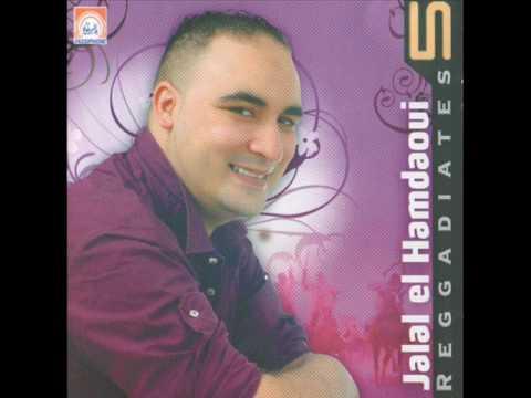 JALAL EL HAMDAOUI 2010 - REGGADIATES VOL 5 : YA SALHA