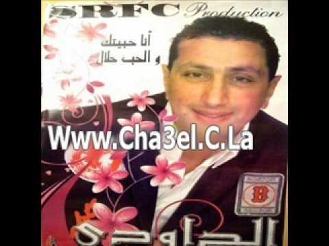 Daoudi 2009 - Enfin