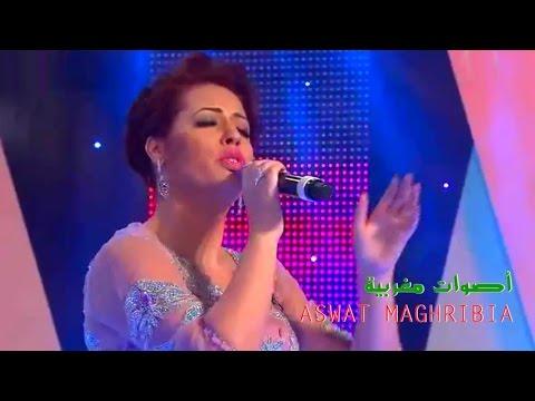 Lamia Zaidi 2016 / لمياء الزايدي - حب مكملش