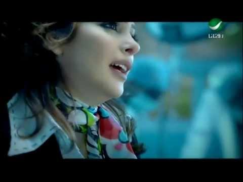 Amal Hijazi  Betdour Ala Albe امل حجازى- بتدور عقلبى