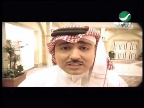 Jawad Al Ali  Amot A'araf  - جواد العلى - اموت اعرف