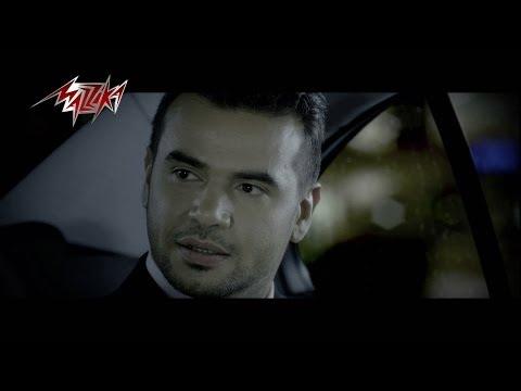 El Masal - El Aasal - Samo Zaen 2014 المثل - العسل - ساموزين