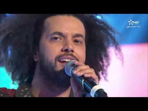 Abdelfattah Grini  2016 - Ashof Fek Youm