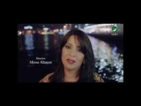 Nawal ... Abik - Video Clip- نوال ... أبيك - فيديو كليب