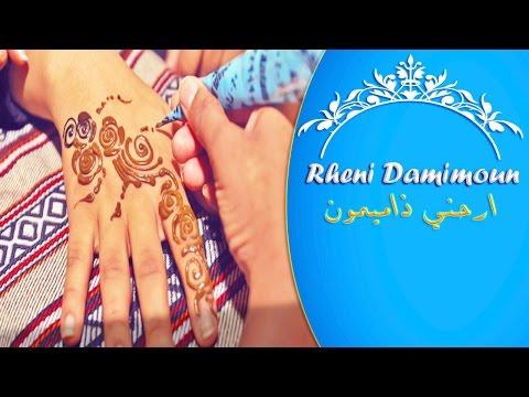Izran n'arrif  2017 - Rhani Damimoun