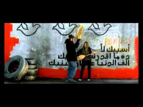 Hossam Habib  --  Asibak La