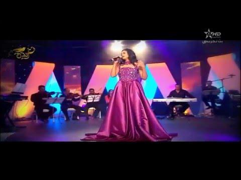 Salma Rachid / Toubi / سلمى رشيد - توبي