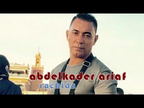 Abdelkader Ariaf - Rachida