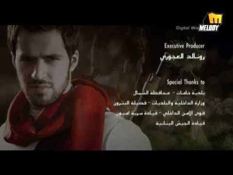 Tareq Al Attrash - Ma Bsadde - طارق الأطرش - ما بصدق