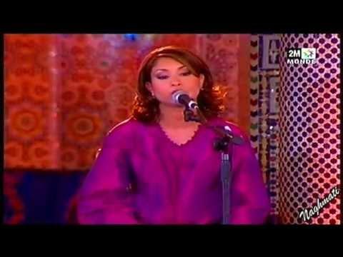الملحون المغربي - أسماء لزرق - كيف ايواسي