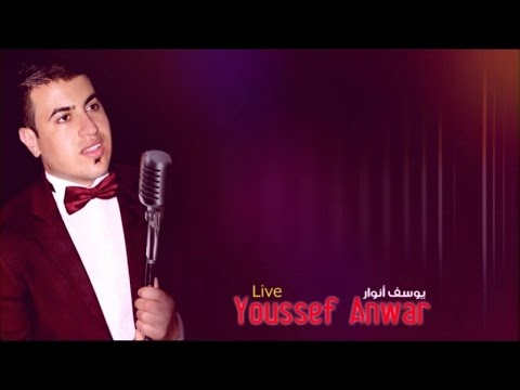 Youssef Anwar - Achem Togh