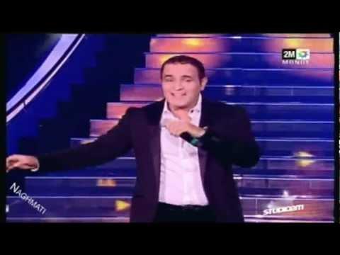 Khalid Bennani _ Chaabi Marocain  * المغرب ـ الشعبي ـ   كشكول