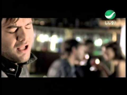 Rayan Ma Haram ريان - ماحرام