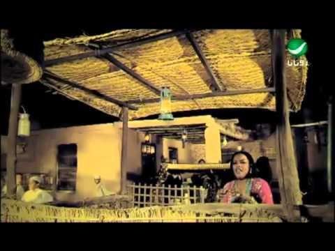 Fatoma Asmar فطومة - اسمر