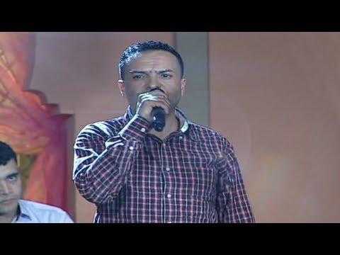 Saidou 2013 - Zine Arif Ayema
