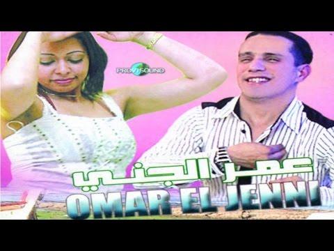 Omar El Jenni - Diri Tour