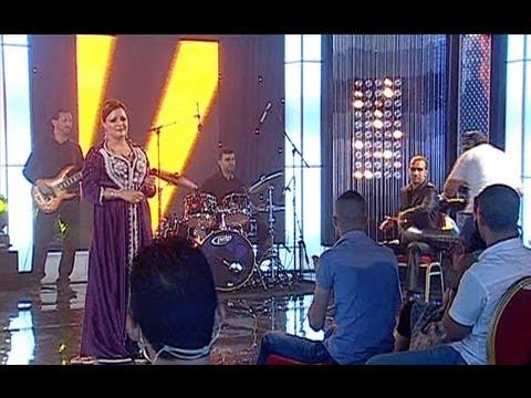 Laila Chakir 2013 - Thit Nach Thazrmat HD