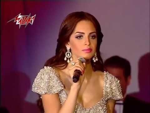 Daret El Ayam - Amal Maher دارت الايام - حفلة - امال ماهر