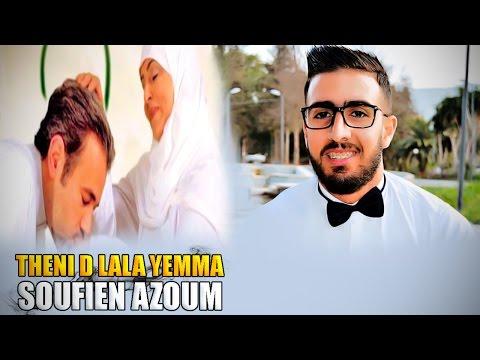 Soufien Azoum 2017 - Theni D'Lala Yemma