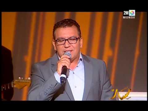Maxim Karouchi 2013 - Zine Li3tak Lah - Massar 2M