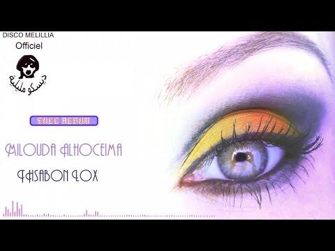 Milouda Alhoceima - Thasabon Lox