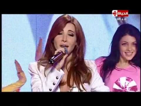 Nancy Ajram - Einy Aleik - Sawt El Hayat