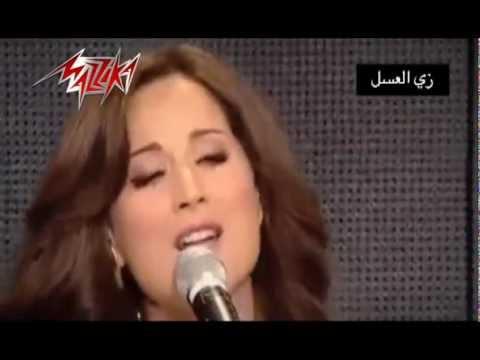 Zay Elasal - Marawan Khoury Ft. Kareen زى العسل - مروان خورى وكارين