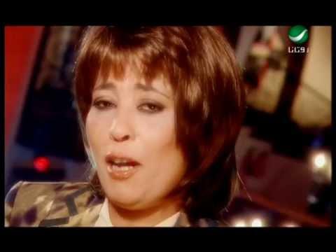 Rabab Habibi Mesafer -  رباب - حبيبى مسافر